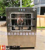 EGF冷冻干燥机生长因子冻干粉压塞冻干机