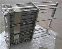 厂家直销 供应国禹卫生级不锈钢板式换热器