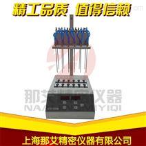 山东泰安可视氮吹仪厂家,氮气吹干仪价格
