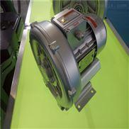 小型漩涡风机 旋涡气泵