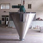石油锥形双螺旋混合机