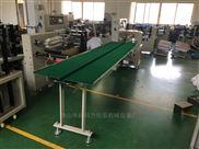 全自动PVC热收缩铝材包装机生产厂家