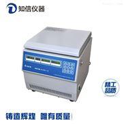 厂家直销 上海知信台式高速离心机H2518D