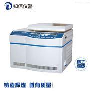 医用数显实验室冷冻高速离心机H2518DR