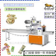 XBL-420A-月饼枕式包装机