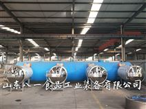 非油炸氣流膨化干燥機