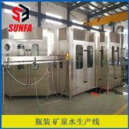 XGF32-32-8-厂家直销矿泉水生产线  饮用水灌装设备