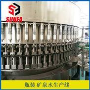 矿泉水生产线厂家  瓶装水无菌灌装机