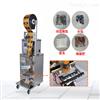ZH立式粉剂自动包装机
