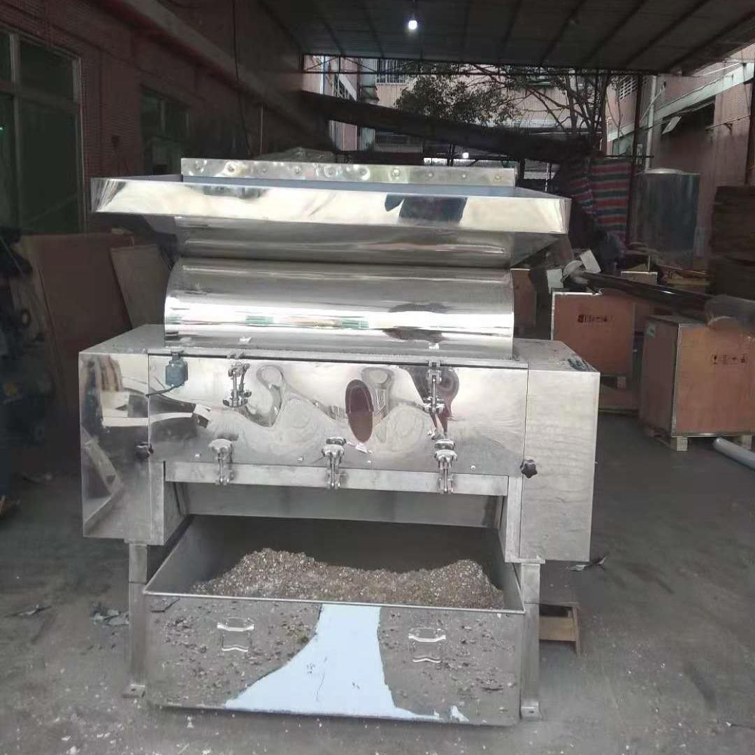 皮料边角料不锈钢破碎机 粉碎机工厂直销