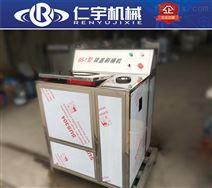 BS-1拔盖刷桶机