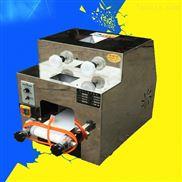 金湖商用小型仿手工饺子皮机生产厂家
