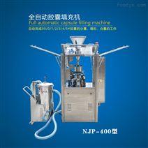 大产量全自动胶囊填充机哪里有?