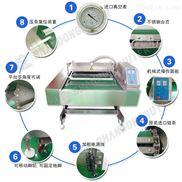 玉米真空包装机 玉米粽子专用型真空封口机