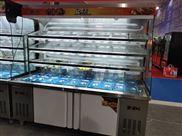 郑州海星制冷供应新款双机双温点菜柜展示柜