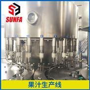 全自动灌装机 葡萄汁饮料生产线