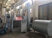 专业生产大型不锈钢旋转闪蒸干燥机