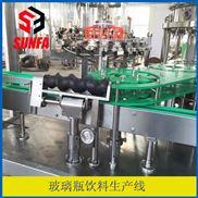 玻璃瓶饮料生产线  啤酒盖压盖机