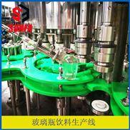 RXGF24-24-8-玻璃瓶三旋盖果汁饮料灌装生产线