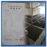 专业定制全自动商用豆腐机 豆干机