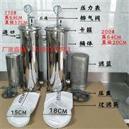促销反渗透设备用20寸5芯折叠滤芯过滤器