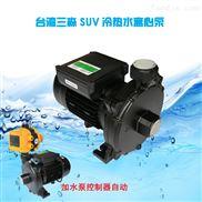 家用250W自来水增压泵管道加压机