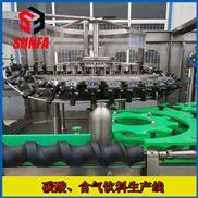 鋼瓶啤酒灌裝設備  含氣飲料生產線