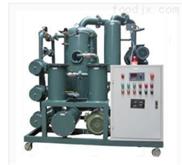 ZYD系列高效双级真空滤油机
