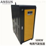 酿酒设备 旋沉槽 蒸馏机配50KW免证蒸汽锅炉