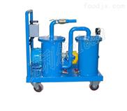 JL輕便式精密濾油機(二級過濾)
