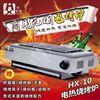 HX-10型商用电热烧烤炉 电加热烤肉串机器