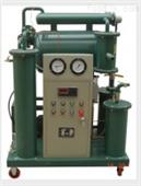 ZY系列絕緣油真空濾油機