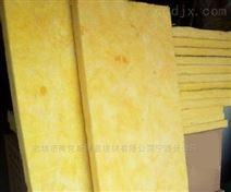 不燃防火A1级岩棉保温板厂家出厂价格
