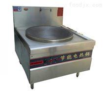 节能电热锅汤桶