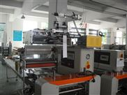 新科力自動貼標包裝機