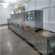 奶制品滅菌機微波干燥滅菌設備