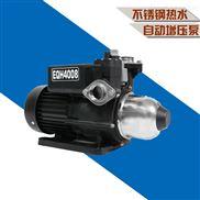 不锈钢增压泵三淼自动热水循环加压泵
