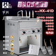 四头立式电热煮面炉麻辣烫机