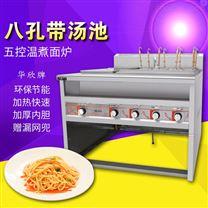 电热立式煮面炉连两汤池