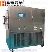 0.5平方中试硅油型冷冻干燥机LGJ-50F