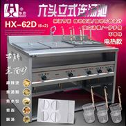 立式六头电热煮面炉连双汤池