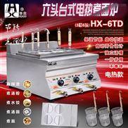 六头台式电热煮面炉