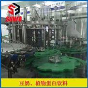 乳酸菌饮料生产小型豆奶生产线