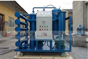 DZJ-150型高效真空滤油机