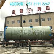 一體化預制泵站-提升泵站-污水泵廠家定制