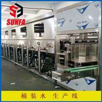 QGF600全套五加仑桶装水生产线