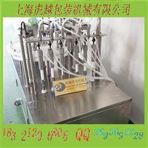 眼药水包装机/喷雾剂灌装机械
