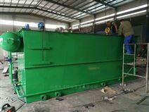 30吨一体化养羊场养殖污水处理设备操作