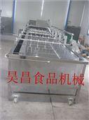 昊昌海带白菜芹菜较大蔬菜机械手气泡清洗机