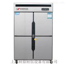 新款商用银都双温四门冷冻冷藏冰箱